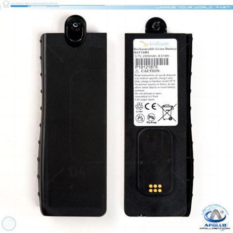 Iridium 9575 Extreme Battery BAT31001
