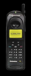 Globalstar GSP-1600 Brochure - Left Aligned Image