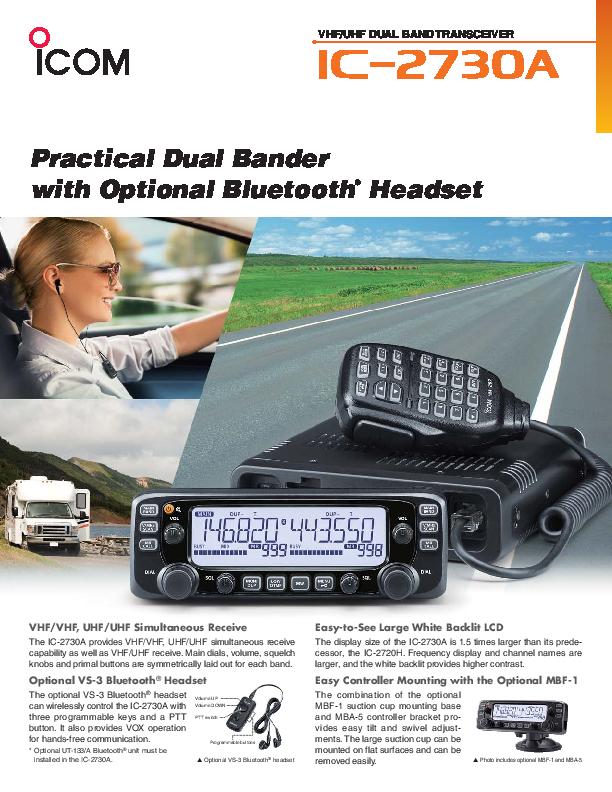 Icom-IC-2730A-Brochure.pdf