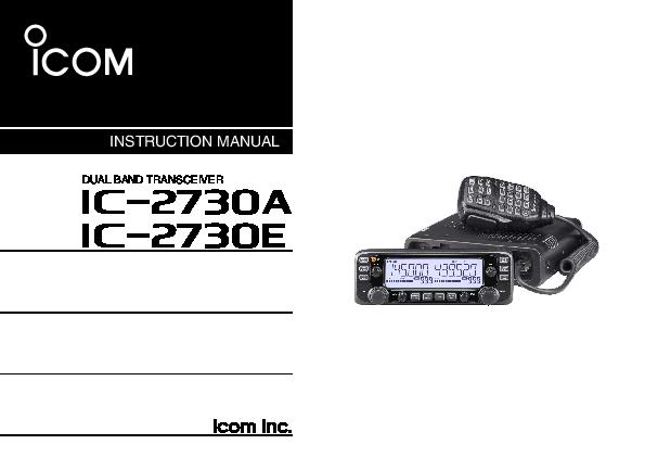 Icom-IC-2730A-Manual.pdf